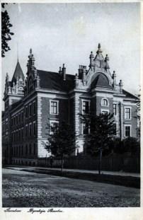 Будівля казначейства, 1932 р.