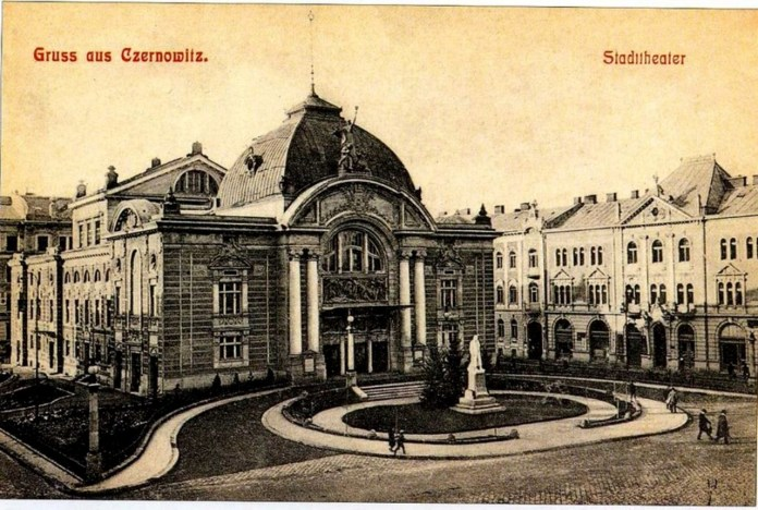 Міський театр у Чернівцях, поч. ХХ ст.
