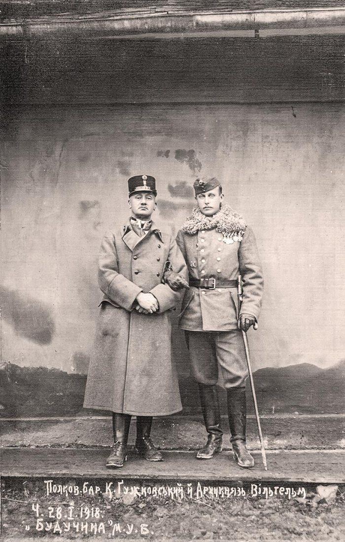 Зліва направо: барон Казимир Гужковський та ерцгерцог Вільгельм Габсбург. 28 січня 1918 рок