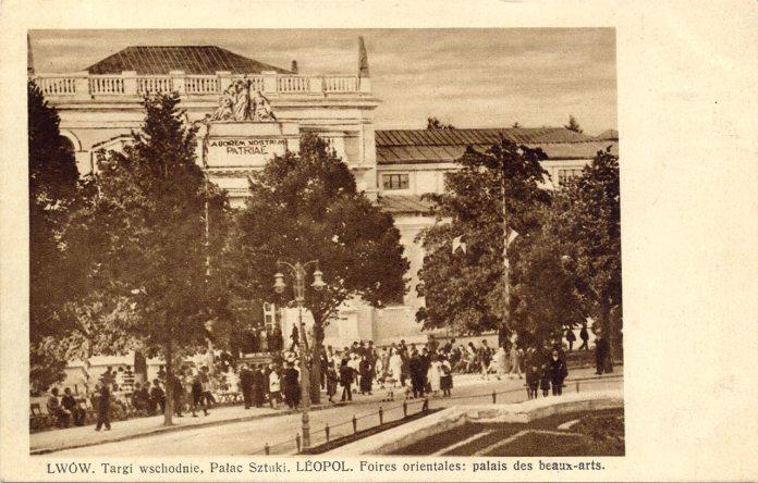 Вигляд палацу мистецтв з головної алеї, поштівка 1931 року. З колекції Юрія Завербного.