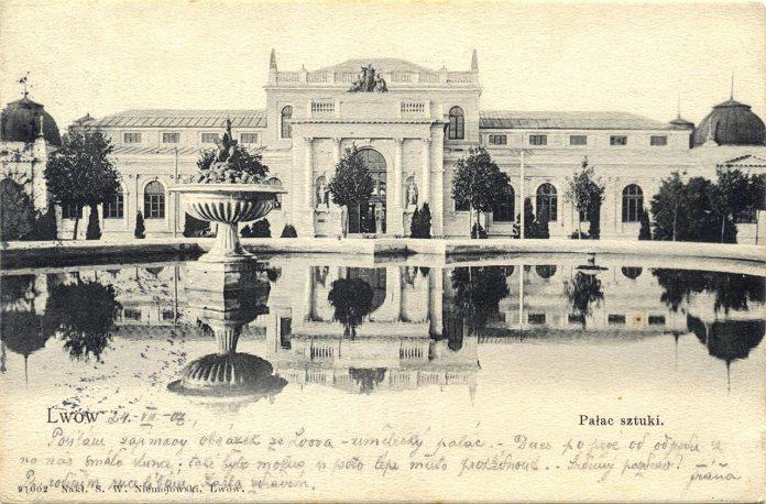 Вигляд палацу мистецтв з головної алеї, поштівка 1906 року. З колекції Юрія Завербного.