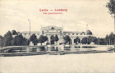 Вигляд палацу мистецтв з головної алеї, поштіка 1907 року. З колекції Юрія Завербного.