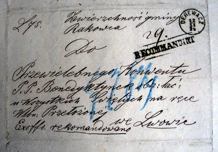 Адресований Конвенту сестер Бенедиктинок від гміни села Раковець