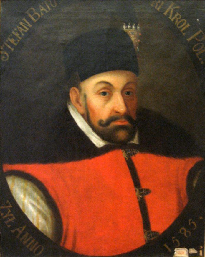 Стефан Баторій. Фото з https://uk.wikipedia.org