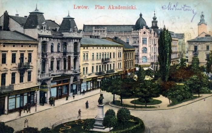 Cпоруда кінотеатру Червоного Хреста, 1909 р.