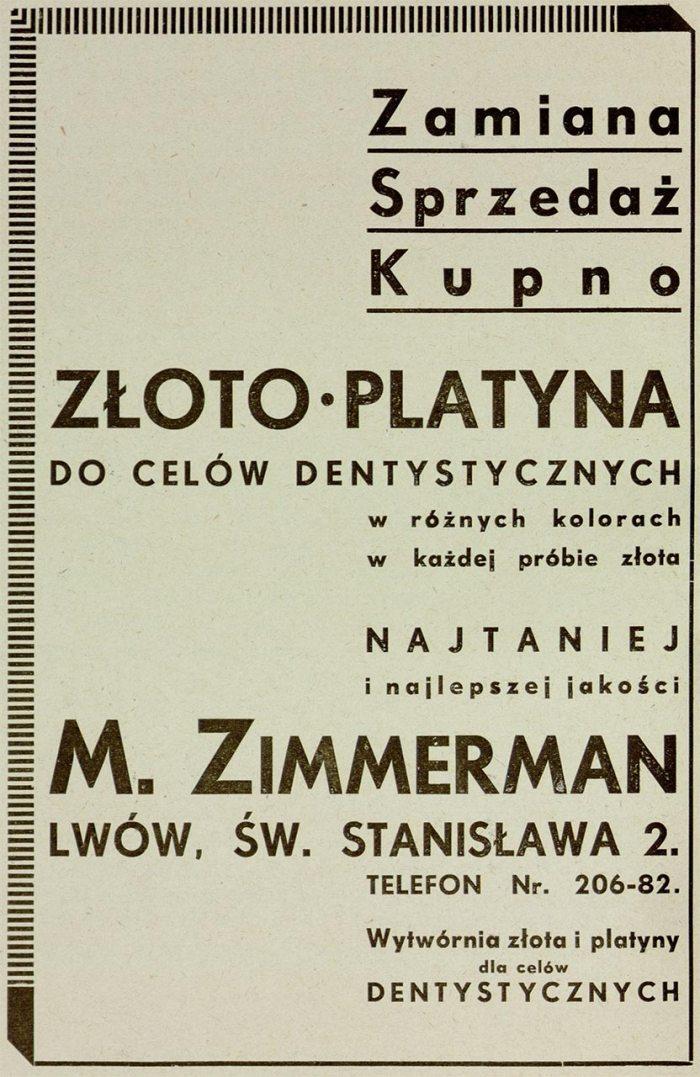 Реклама стоматологічних засобів у Львові