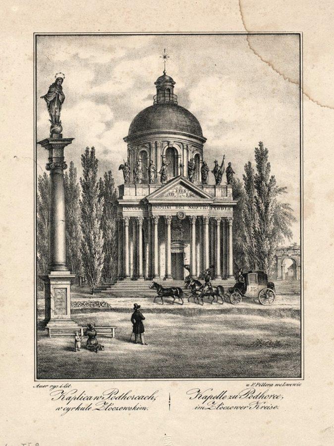 К. Ауер. Каплиця в Підгірцях, 1837