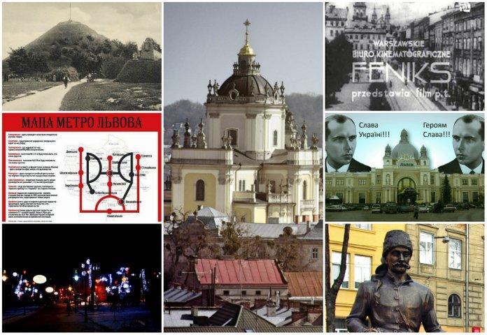 7 стереотипів про Львів