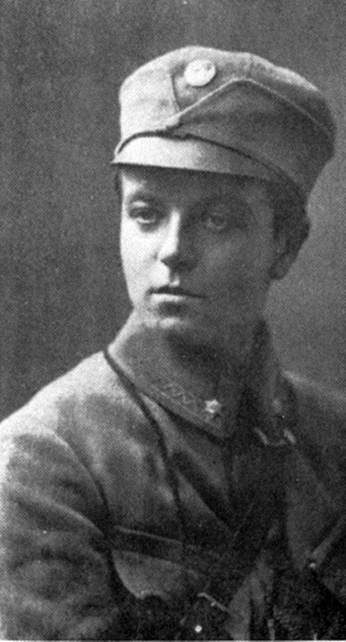 Софія Галечко, хорунжа УСС. Відень, 1917 р.
