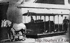 Відкритий вагон кінного трамвая, 1882 р.