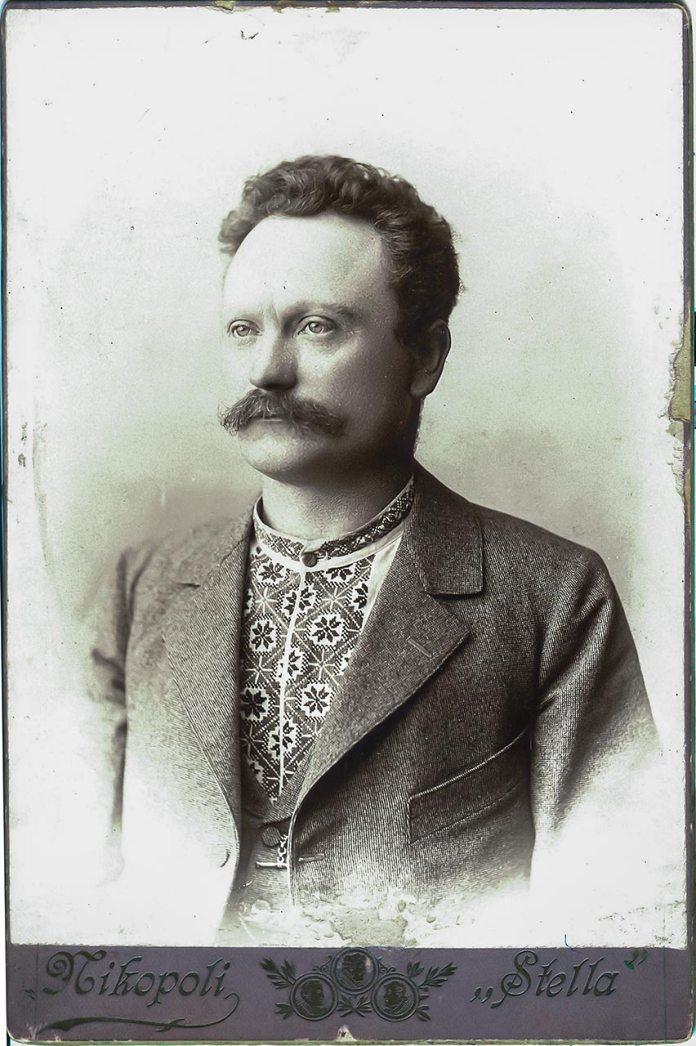 Іван Франко. 1896 рік.