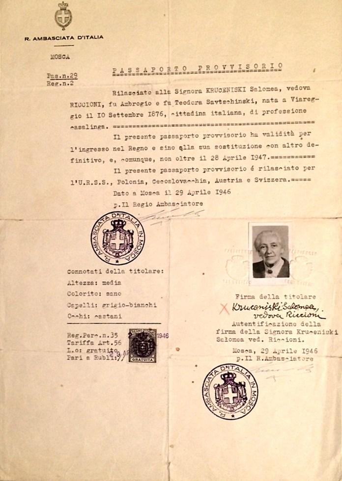 Тимчасовий паспорт Соломії Крушельницької, 1946 р.
