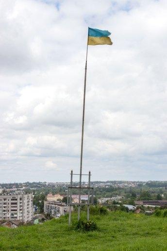 Державний прапор на горі Род, 2017 р.