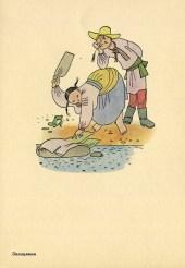 "Едвард Козак. Альбом карикатур ""Село"" 1956 року"