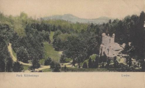 Декоративні руїни в Стрийському парку, 1907 р.