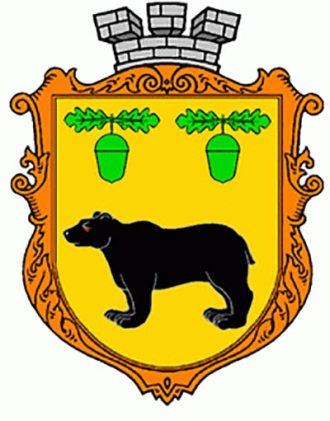 Сучасний герб Магерова