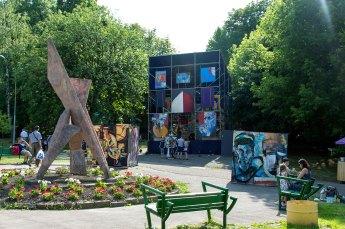 АРТ-КУБ в парку культури