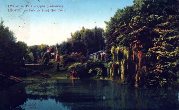 Парк Кілінського (Стрийський), 1911 р. (з колекції Софії Легін)