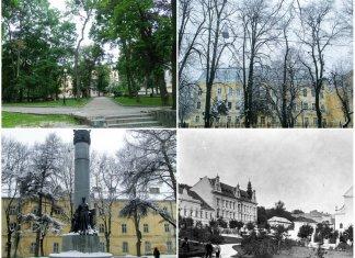 Історія одного скверу, або колишня площа Францисканська