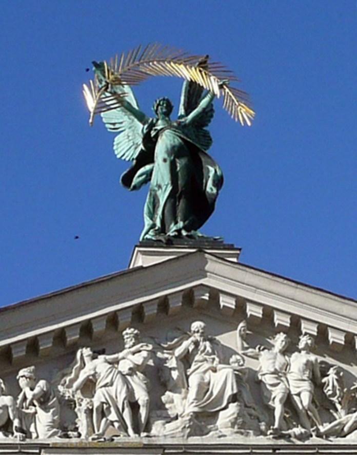 Скульптура «Слави»