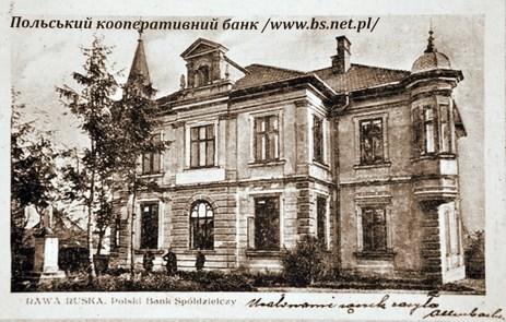 Польський кооперативний банк