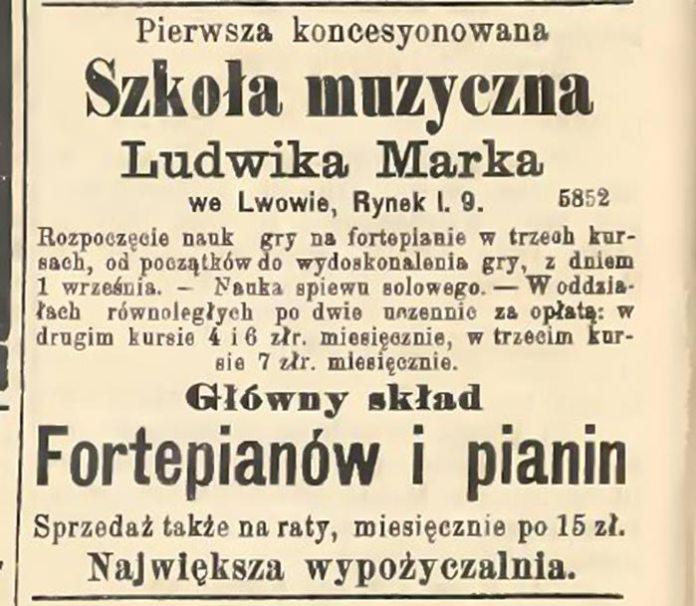 Перша консеціонована школа фортепіанної гри Людвіка Марка