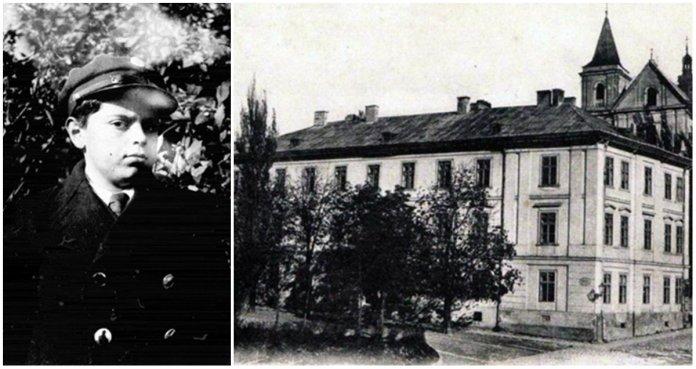Лем школа