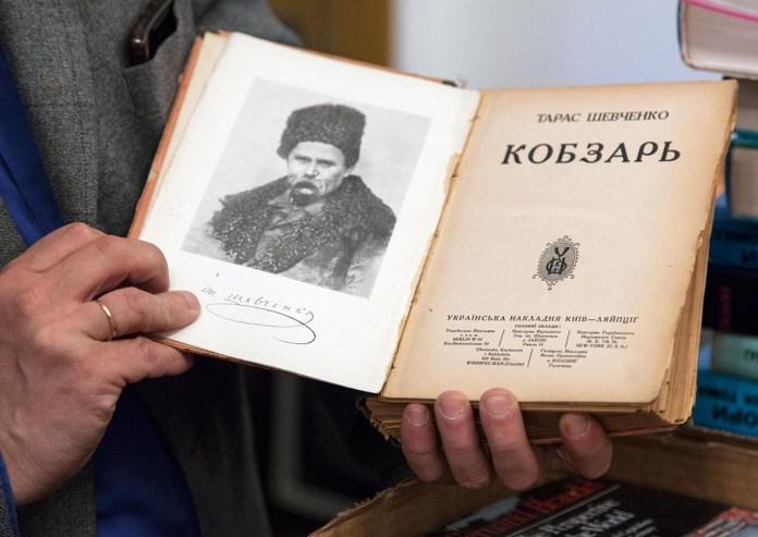 Книжки з української діаспори в Америці