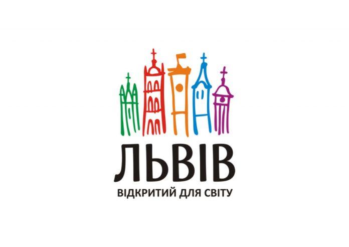Логотип Львова