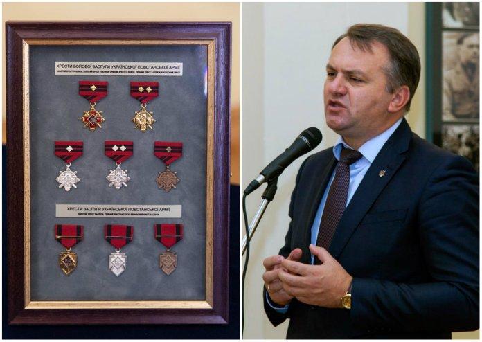 Нащадкам героїв УПА вручили Хрести Бойової Заслуги