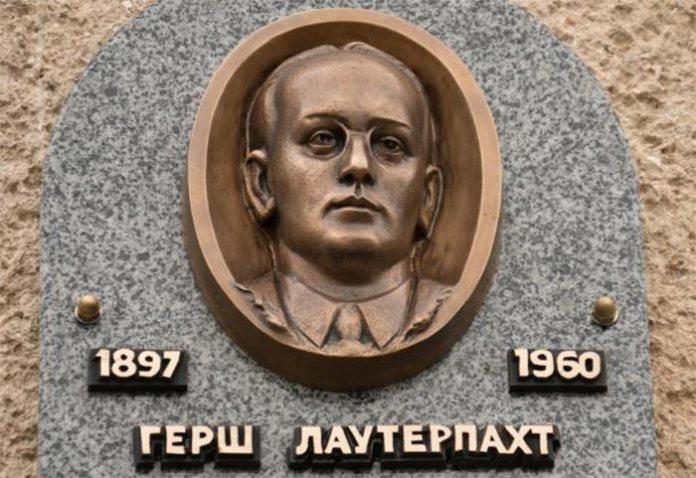 На Жовківщині вшанували пам'ять знаного правника Герша Лаутерпахта