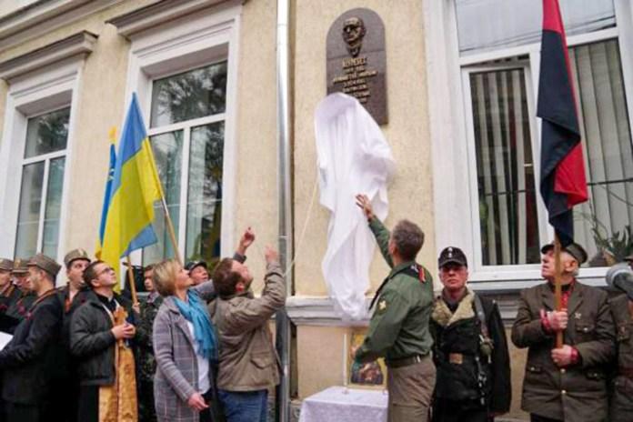У Стрию вшанували українського націоналіста Лева Ребета