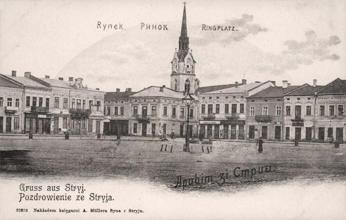 Стрий. Ринок. Поштівка 1906 року