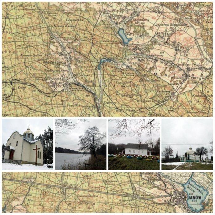 Феномен села Верещиці