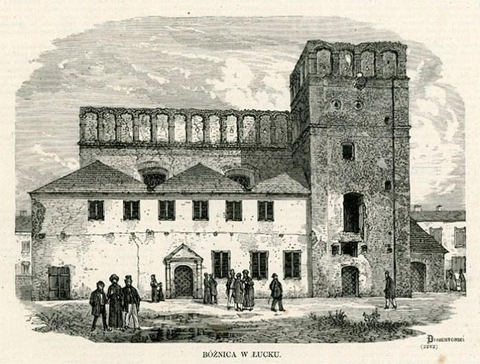 Зображення луцької синагоги