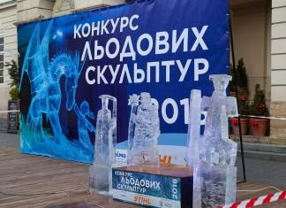 У Львові до Різдва пройшов конкурс льодових скульптур