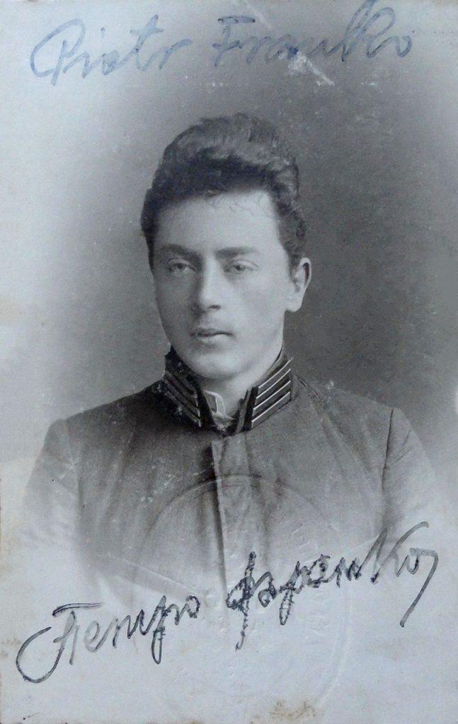 Петро Франко – учень Академічної гімназії у Львові. 1910 рік