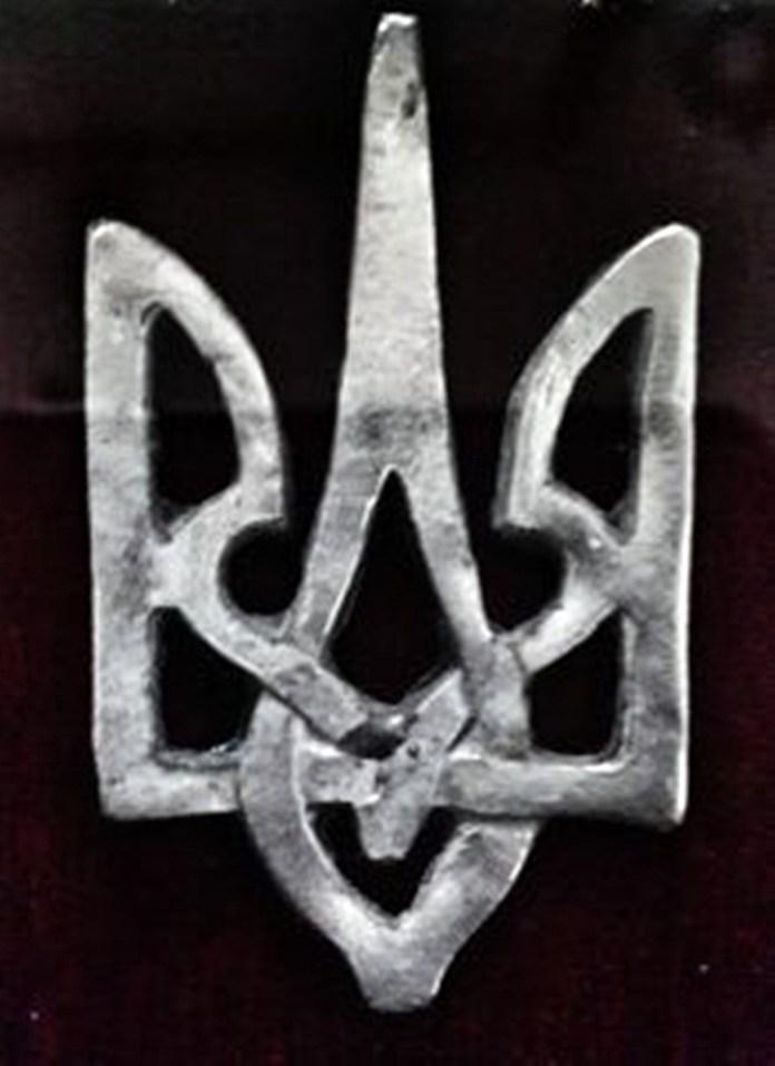 Нарбутівський Тризуб в експозиції «Тюрми на Лонцького»