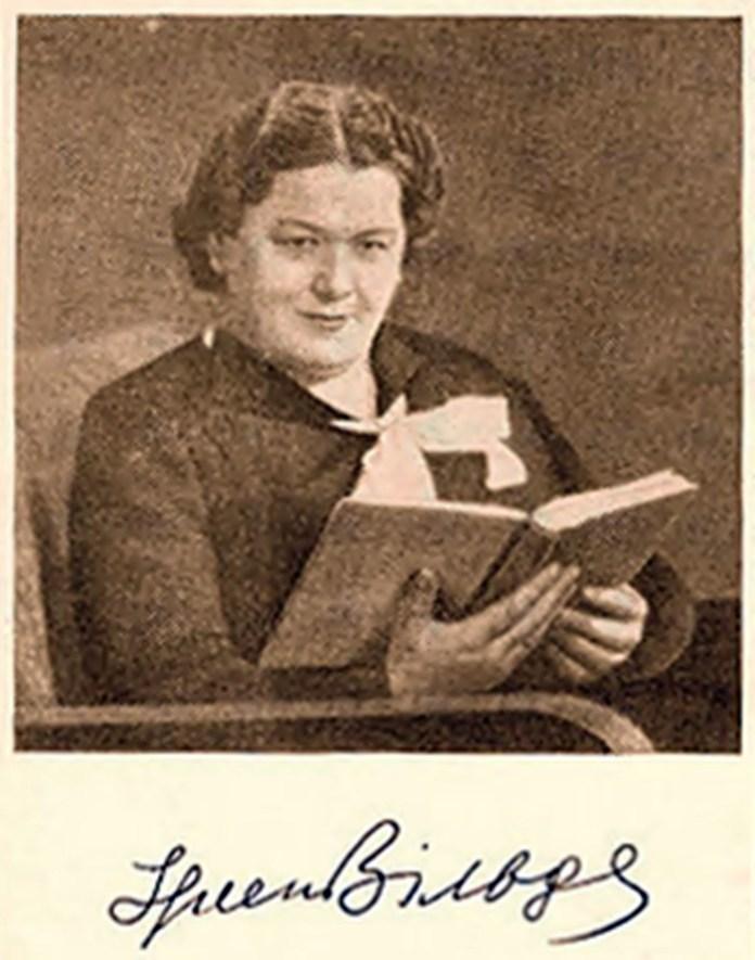 Ірина Вільде