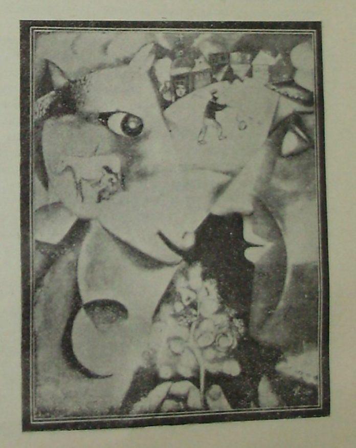 """Шагал М. Село і я (""""Альманах лівого мистецтва""""). Фото Є. Гулюка"""