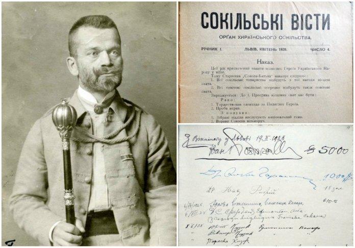 Приїзд Івана Боберського до Львова 1928 року. Зустрічі з соколами
