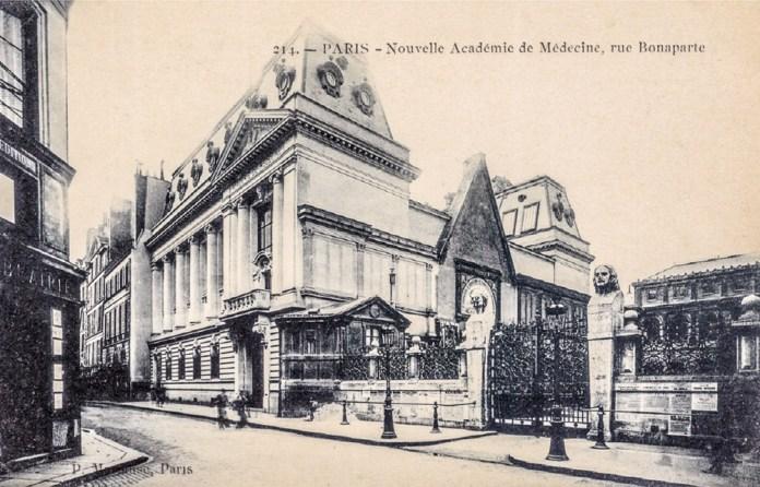 Фрагмент вул. Бонапарта (Медична Академія) у Парижі.