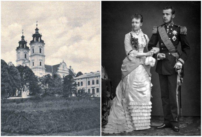 Юність о. Климентія (Казимира графа Шептицького) та хроніка Шептицьких у 80-х роках ХІХ ст.
