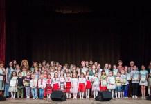 Гала-концерт та нагородження переможців Міського фестивалю-конкурсу «І слово, і пісня, Матусю, тобі!»