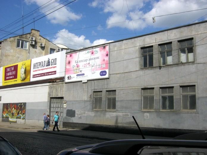 """Будівля тягової підстанції № 6 ЛКП """"Львівелектротранс"""""""