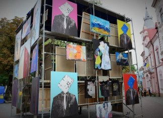 Мистецький проект «Арт-куб» у 2017 році
