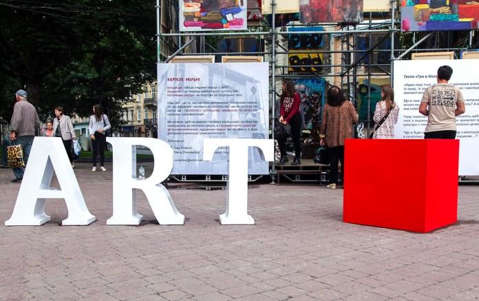 Мистецький проект «АРТ-КУБ»