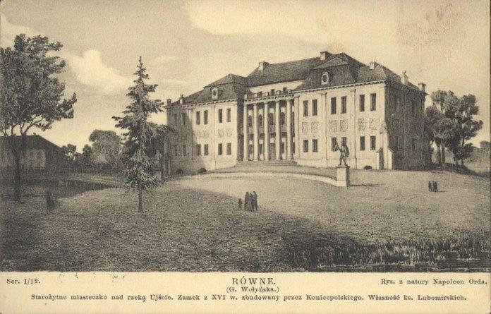 Палац Любомирських в Рівному. Літографія Наполеона Орди, XIX століття