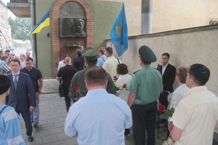 Вшанування пам'яті видатного українця Олега Ольжича
