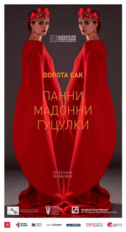"""Постер виставки """"Панни Мадонни Гуцулки"""" Дороти Сак"""